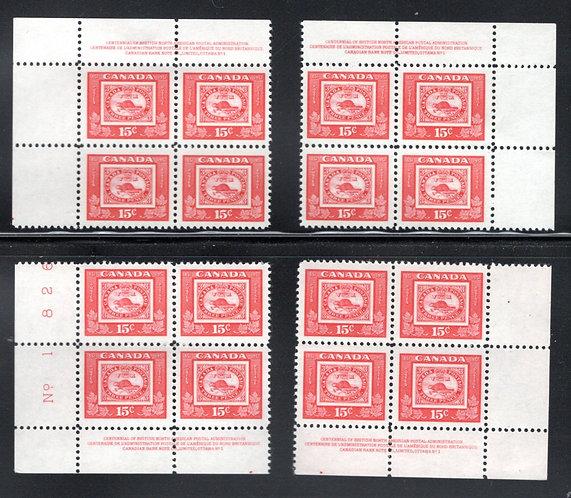 314 Canada, 15c, Three Penny Beaver, Matched Plate Block Set, PB1, MNH, VF