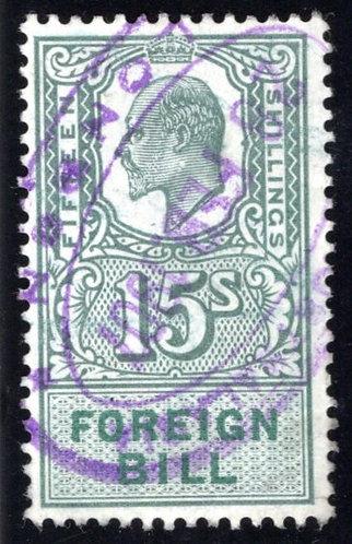Great Britain, 15s, 15 shillings, Foreign Bill Revenue, VF
