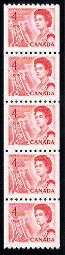 467, Scott, Strip of 5, coil, MNHOG, VF, 1967-73 Centennial Definitives