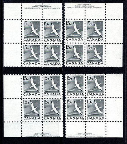 343 Scott, Canada, 15c, PB4, Mint Set of Plate Blocks, MNH, Garnet