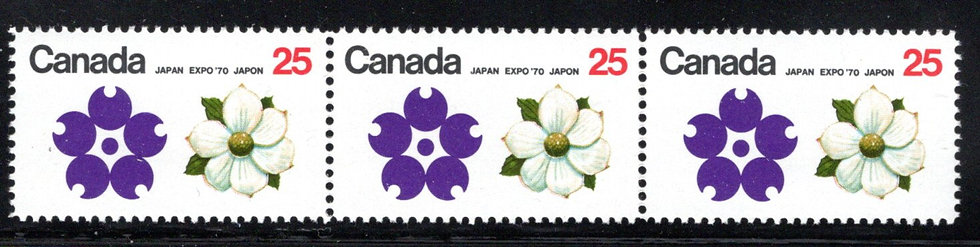 509i, Scott, 25c, Dogwood, identical strip of 3, MNHOG, Expo '70, Canada Postage