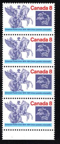 """648i / 648ii, Scott, Canada, 8c, UPU, MNHOG, """"red streak"""" and Canada 8"""" varietie"""