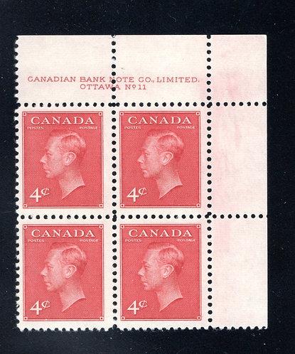 "287 Scott - 4c dark carmine, PB11, UR, MNHOG, F, KGVI ""Postes/Postage"",1949"