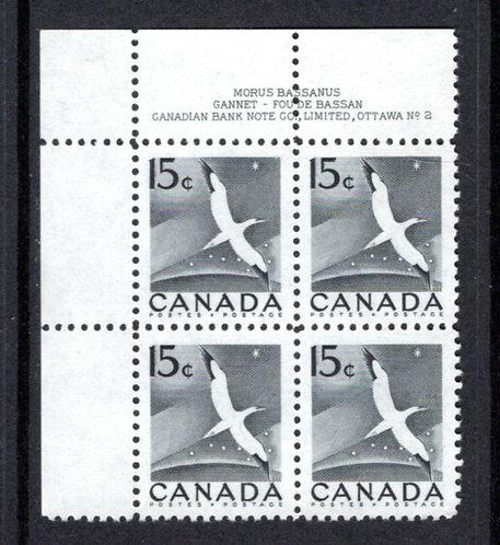 343 Scott, Canada, 15c, PB2,MNH, Garnet