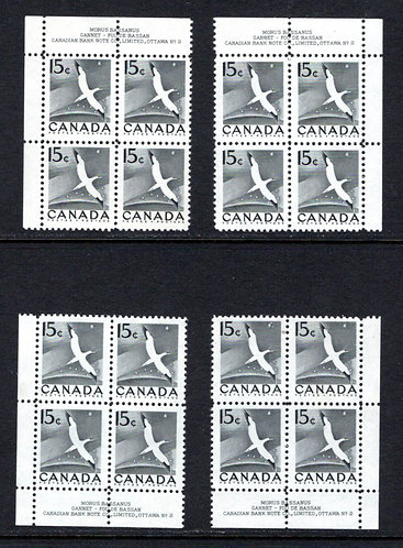 343 Canada, 15c Gannet,Matched Plate Block Set, PB2n, MNH, VF, Postage Stamps