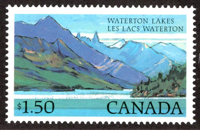 "935ii, ,$1.50 Waterton Lakes, ""with beacon"", LF, 1982, Canada Postage Stamp"