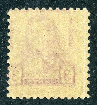 US Scott 724 - Wiliam Penn - MNH - Offset Error
