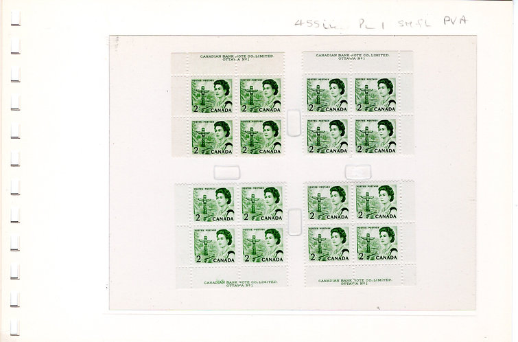 455ii Scott, Centennial Definitive, Matched Plate Blocks, PB1, LF/PVA