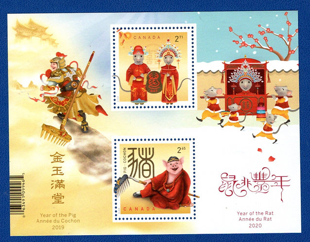 Year of the Pig/Rat, Canada, Souvenir Sheet with $2.71 and $2.65 Embossed Stamps