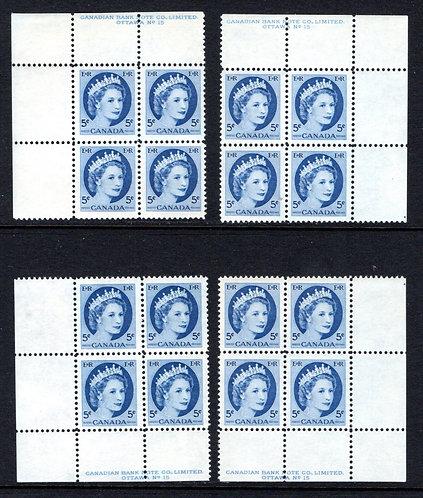 "341, Scott, ""QEII Wilding"", 5c, PB15, Matched Set of 4 Plate Blocks,MNHOG, VF"