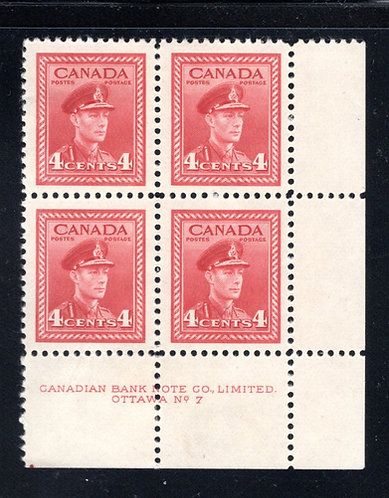 254 Scott - 4c dark carmine, PB7, LR, MNHOG, VF, KGVI War Issue,1943