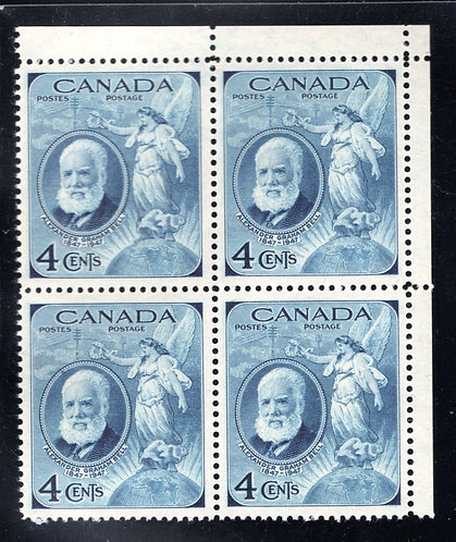 Scott 274, Canada, Alexander Bell, 4c, UR corner block of 4, MNHOG,deep blue, 19