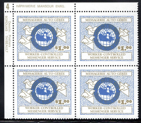 CUPW, Worker Controlled Messenger Service, Canada, $1, UL Block of 4, MNH