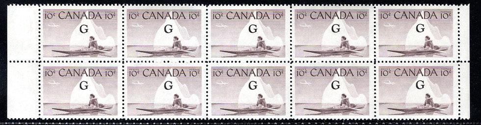 "O39, Scott, 10c Inuk and Kayak, block of 10 (5x2), overprinted ""G"", MNHOG, VF"