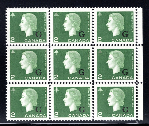 """O47i, 2c green, blunt """"G"""" in center of block of 9 MNHOG, QEII Caameo Issue, Cana"""