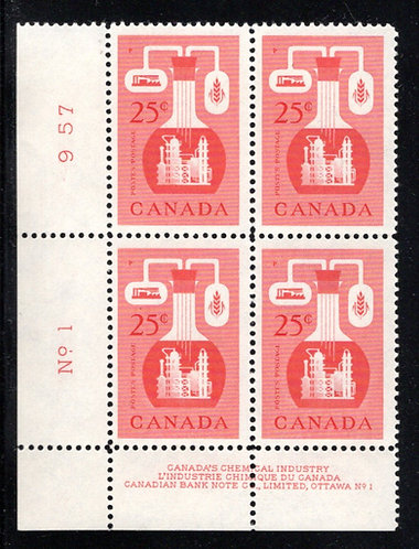 363, Scott, 25c red, PB1, LL, MNHOG, Chemical Industry, Canada Postage Stamps