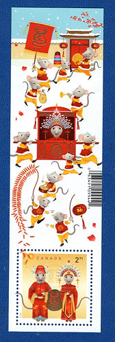 Year of the Pig/Rat, Canada, Souvenir Sheet with $2.71 Embossed Stamp