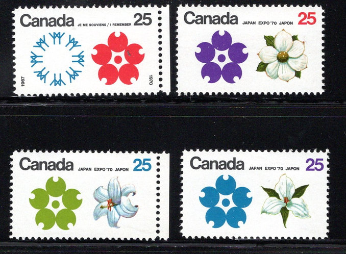 508-511, Scott, 25c, set of 4, MNHOG, Expo '70, Canada Postage Stamps