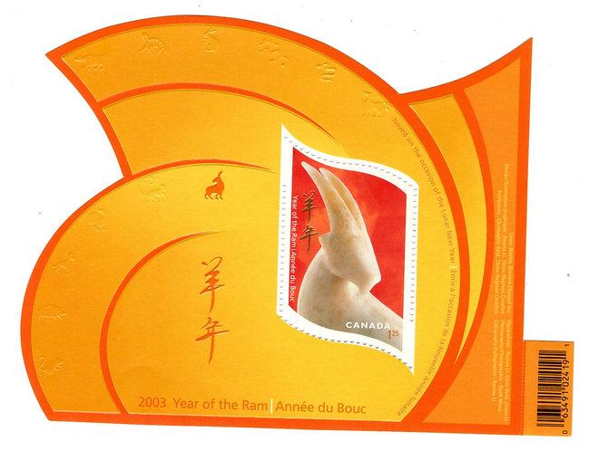1970, Canada, $1.25 Souvenir Sheet, Lunar New Year, Year of the Ram, MNH