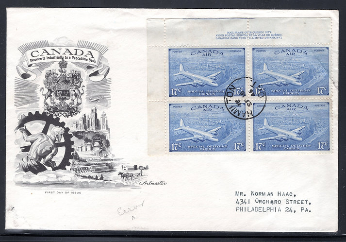 CE3 FDC, PB1, UL, Air Mail Special Delivery, Addressed, Cachet, Artmaster FDC.