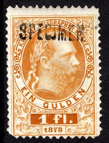 Telegraph - 1fl, H21b, 1873-1874, p.11, MLHOG, Specimen, Line Engraved, Austria