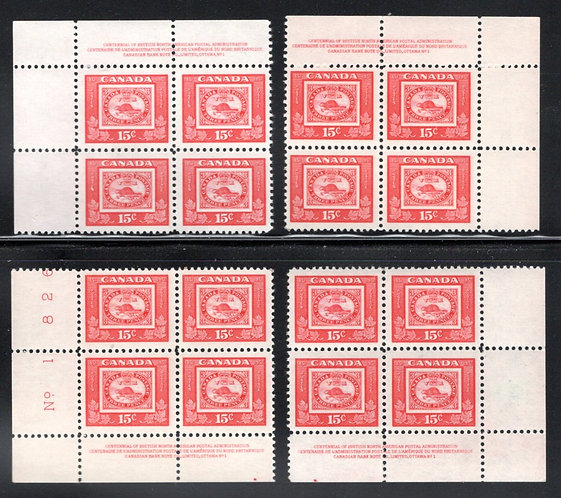 314 Canada, 15c, Three Penny Beaver, Matched Plate Block Set, PB1, MNH, F/VF