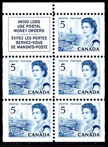 458a, Scott, booklet pane of 5x5c + label (BK55), MNHOG,VF, Centennialissue