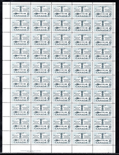382, Scott, 5c, Canada, Mace and Speakers Chair ,Full Sheet of 50, 1958, Postage