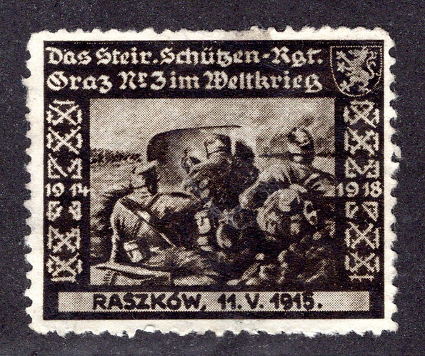 German Rifle Regiment Graz No. 3 in World War I, 1914 - 1918 Cinderella Stamp