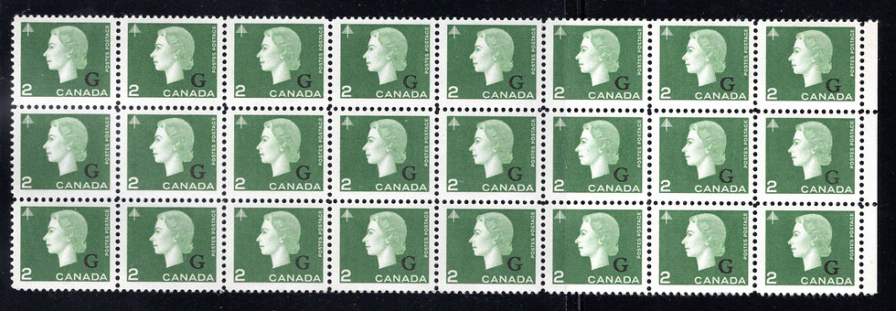 "O47, 2c green, ""G"" overprint block of 24 (8x3) MNHOG, QEII Cameo Issue, Canada"
