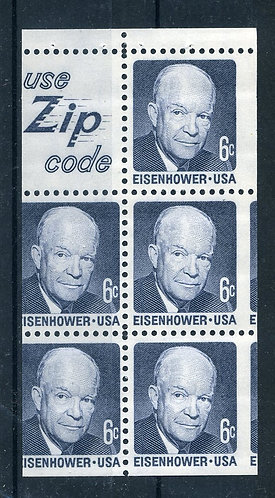 1393B - USA - Eisenhower Miscut Booklet Pane Error