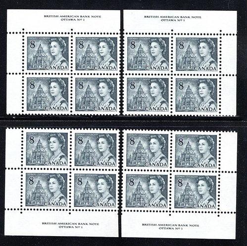 544, Scott, 8c, Matched PB Set, PB1, Centennial Definitives, Canada Postage Stam