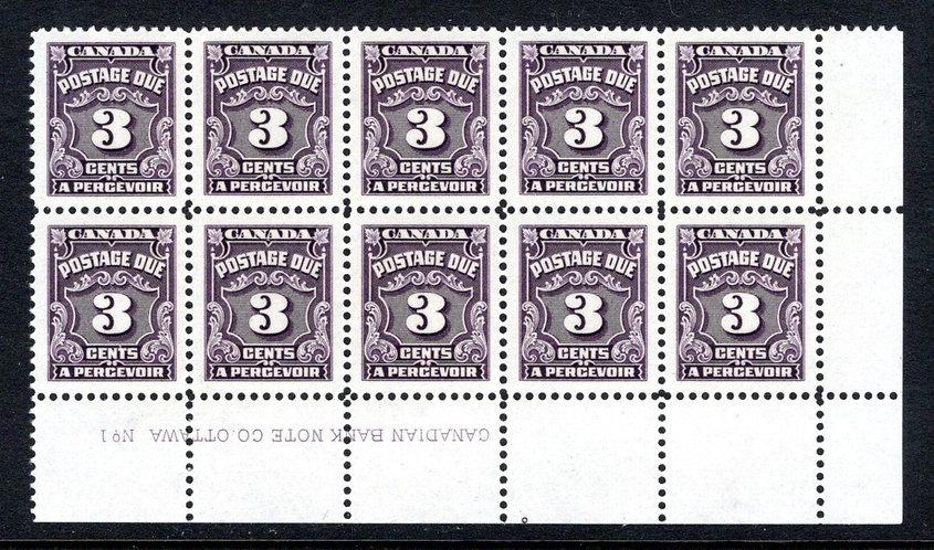 J16B, Scott, 3c, VF, LR plate block of 10,P1, 4th issue, MNHOG, Canada Postage