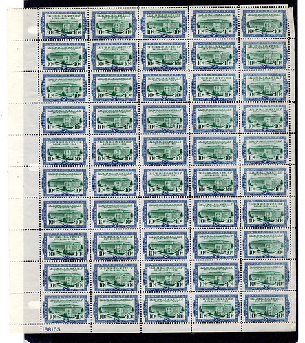 R733 - Sheet of (50) MNH, 10c US Documentary Revenue with lower left plate block