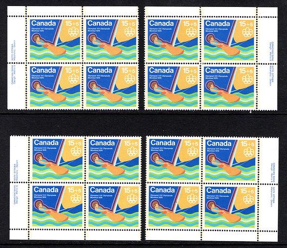 "B6 Canada, 15c+5c, ""Water Sports"", MNHOG, Matched Plate Block Set, 1976 Olympics"