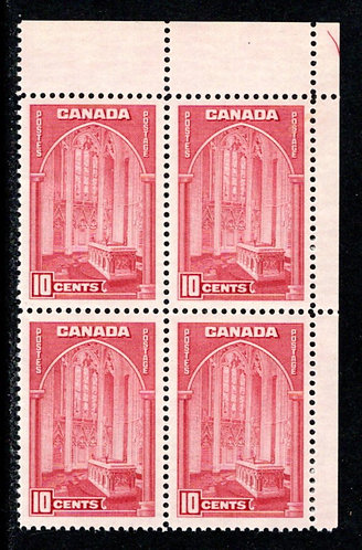 241 Scott, Canada, 10c MNHOG, VF, UR PB,1938 Pictorial, Memorial Chamber