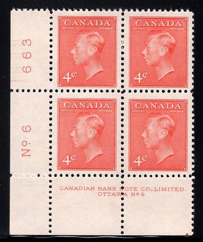 "Scott 306, LL Plate Block 6, MNHOG, King George VI ""Postes-Postage"", 1951"