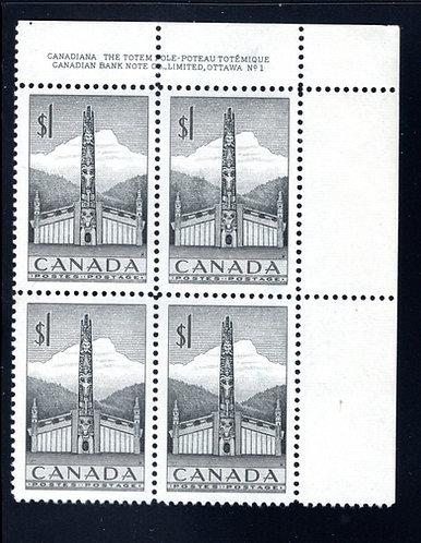 Scott 321, $1 grey, Plate Block 1, UR, MNHOG, VF, Canada Postage Stamp