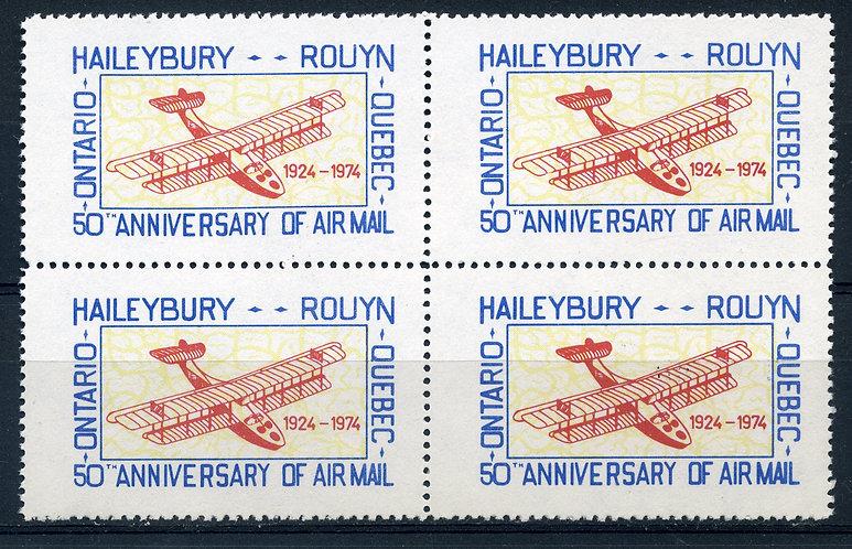 """Haileybury-Rouyn - """"Cinderella"""" MNHOG Block of 4"""