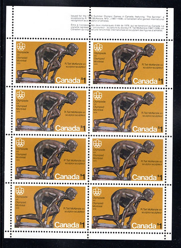 656, Scott, Canada, $1, MNH, pane of 8, Olympic Sculptures, The Sprinter, Canada