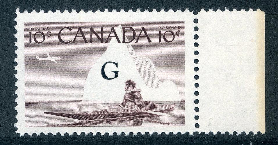 """O39 - 1c - Inuk & Kayak - MNH - VF - Canada Official """"G"""" o/p"""