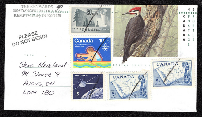 EN296, Used, 45c green, Pileated Woodpecker,#8, Side Seams (Jan 9/96)