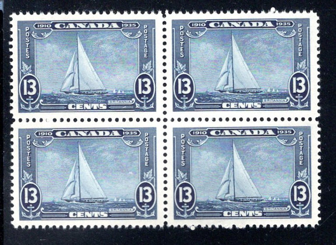 216 Scott, 13c dark blue, MNHOG, VF, block of 4, Canada Postage St