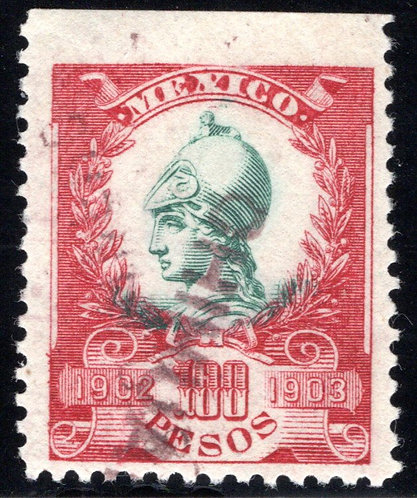 R 119A, Mexico, 5c, 1894-1895, Coat of Arms, Stamp and Talon Intact