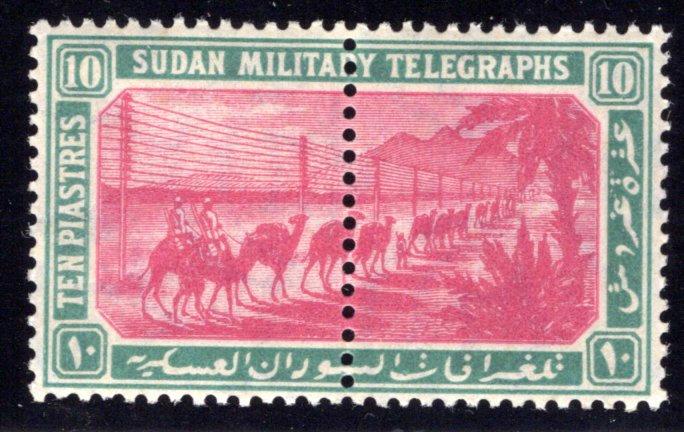 Sudan Military Telegraph, H23, MNH, 10 pias rose and green,Wmk. 'Sudanese Star
