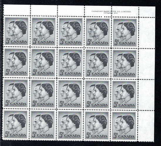 374, Scott, 5c, Canada, Royal Visit, Plate 1 block of 20, VF, Postage Stamps