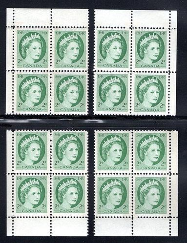 338p Canada, 2c, QEII Wilding Portrait, Blank Matched Plate Block Set, MNH, VF