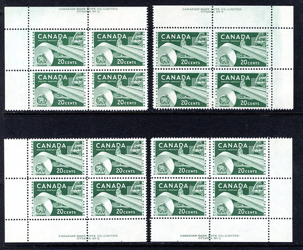 362 Scott, 20c green, Paper Industry, MNH, PB3, Matched PB Mint Set, Canada