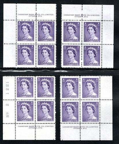 328 Canada, 4c, QEII Karsh Portrait, Matched Plate Block Set, PB2, MNH, VF