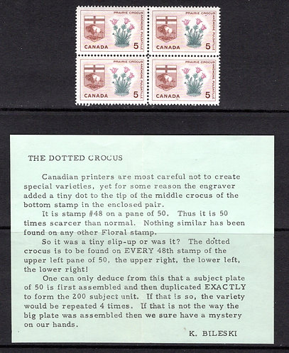 "422ii, Scott, 5c, ""dot on crocus"" variety, lower right stamp, with 3 regular 422"